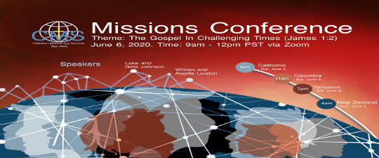 CMS Missions Conference